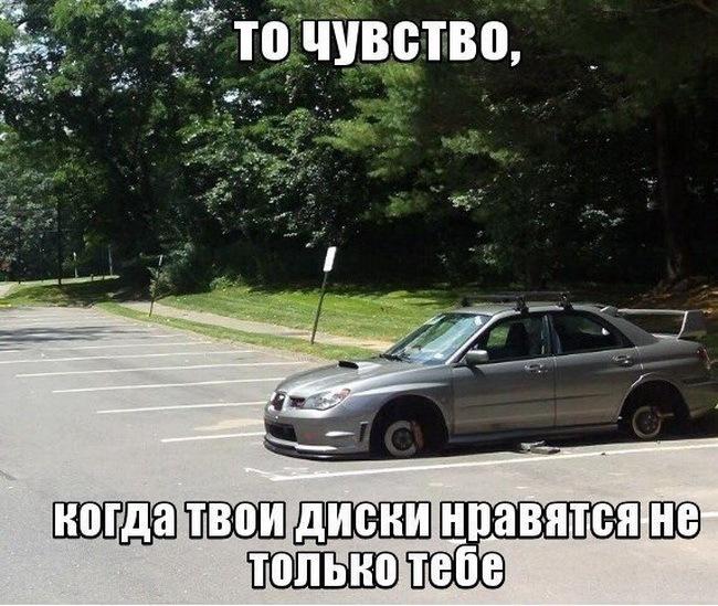 приколы авто юмор