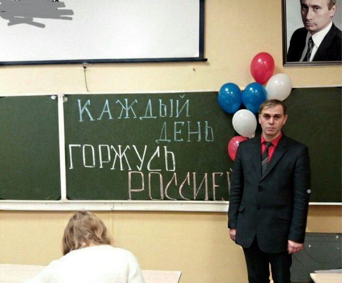 я горжусь своей страной, это россия детка, люблю россию