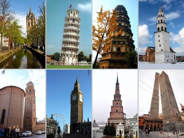 падающие башни, башни под наклоном