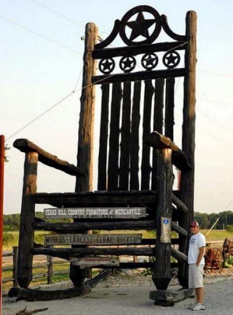 огромное кресло-качалка