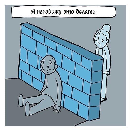 люди которых люблю самые лучшие стена между нами