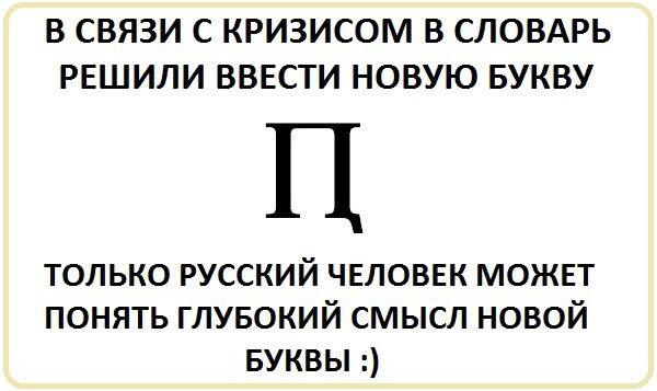 смешные надписи приколы надписями фото картинка надпись